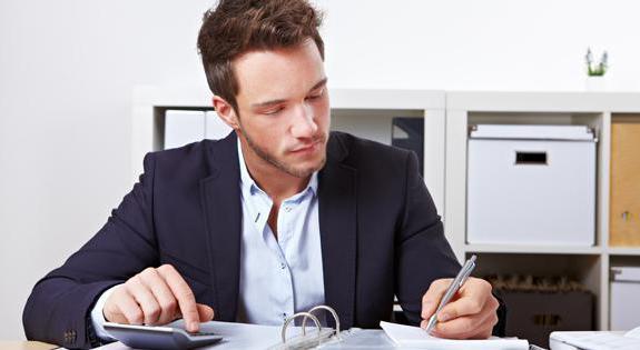 документы бухгалтера