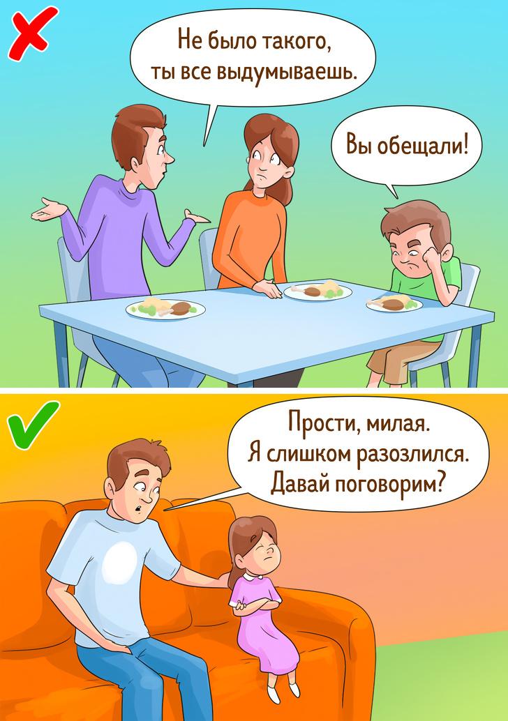 9ошибок родителей, которые могут серьезно испортить будущее ихдетям
