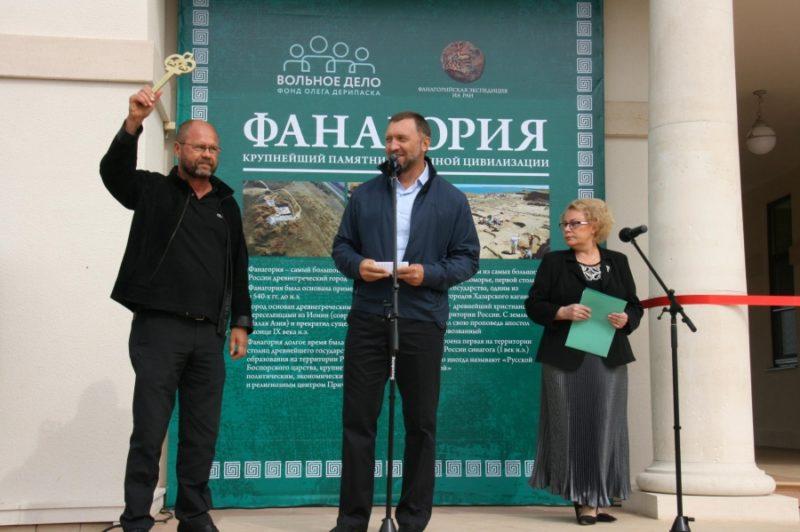 Олег Дерипаска основатель фонда «Вольное дело»