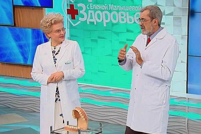 Елена Малышева впрограмме