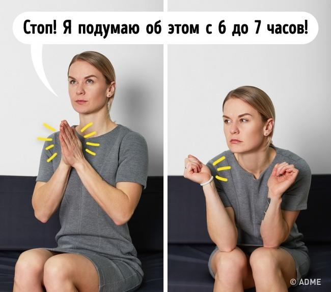8методов избавления отстресса, которыми пользуются сами психологи