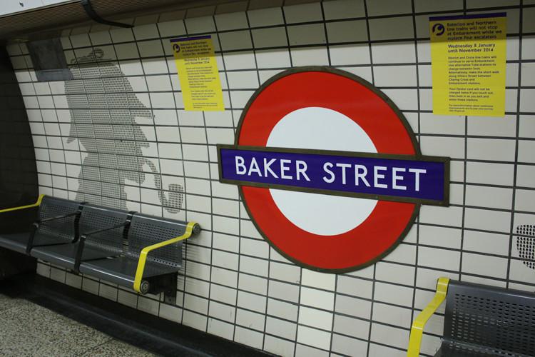 Станция подземки Бэйкер-стрит