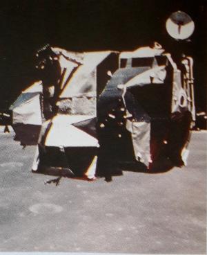 Лунный модуль корабля