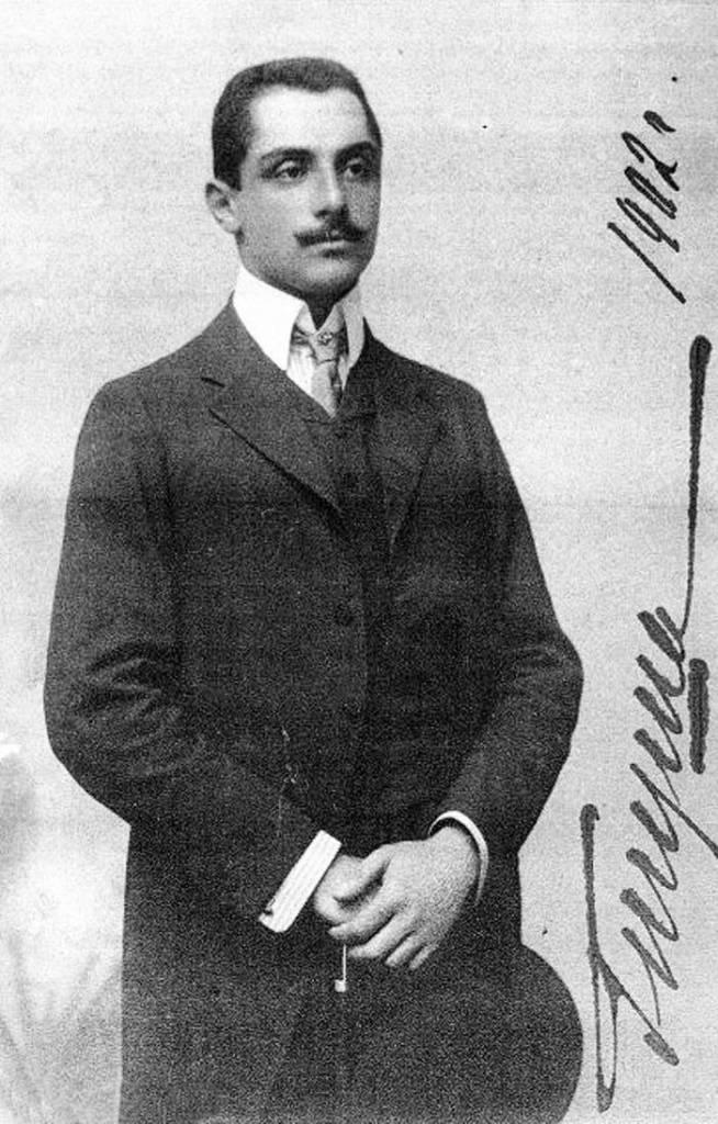 Муж Мери, князь Гeоргий Николаевич Эристави (Эристов)