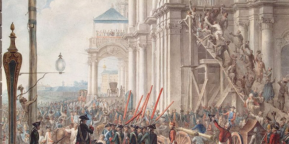Великая императрица века просвещения: Екатерина II