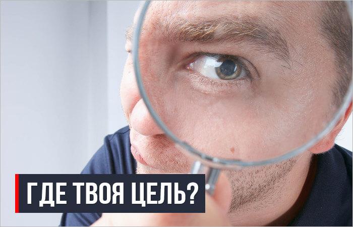 Александр Бережнов - основатель проекта «ПАПА ПОМОГ»