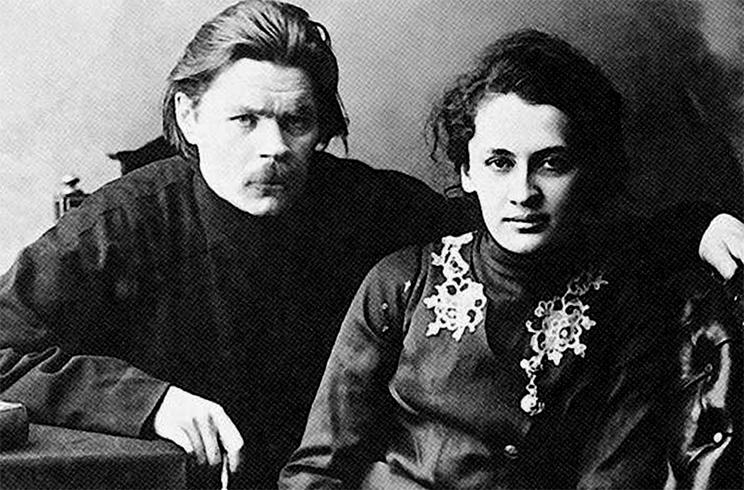 Горький с женой