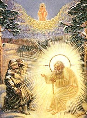 Серафим Саровский демонстрирует Николаю Мотовилову результат аскетизма — благодать Духа Святого