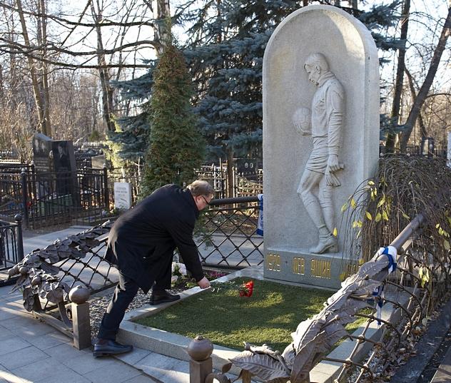 Лев Яшин: могила