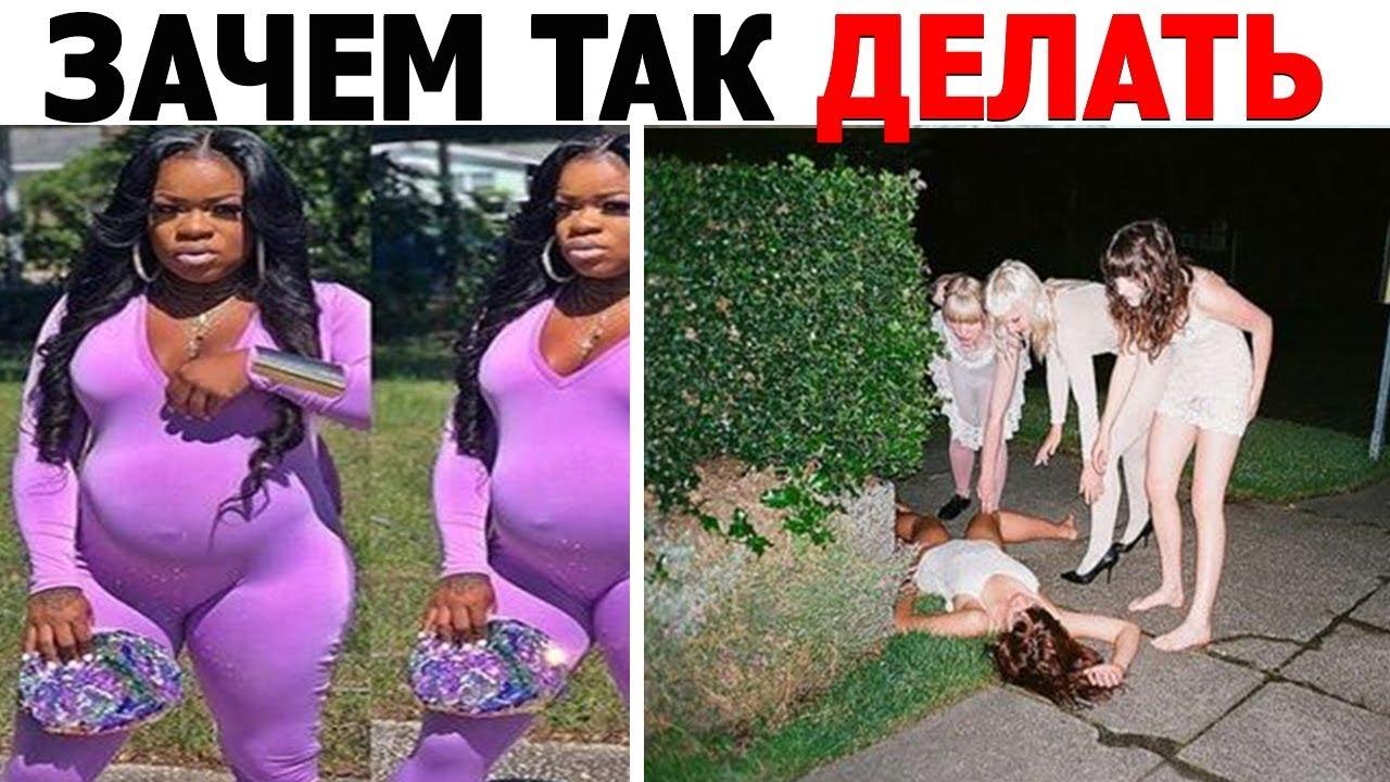 Лютый Ржач! Дуры Интернета!30 Новых Приколов с Женщинами из СоцСетей!