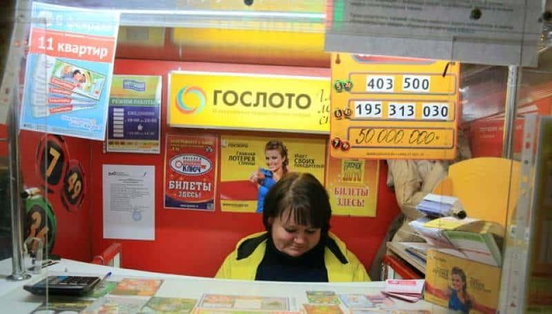 4. 202,4 миллиона рублей, Нижний Новгород