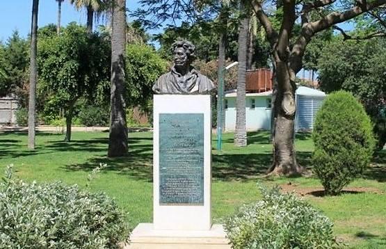 Монумент Пушкину в Эфиопии