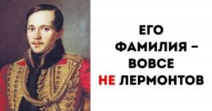 8 фактов о писателе, который мог заменить Пушкина, но погиб из-за своей страсти всем досаждать