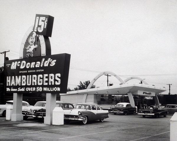 Ресторан Крока в 1955 году