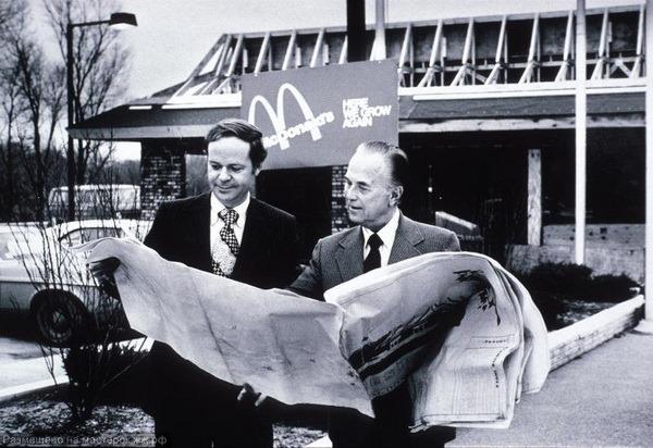 Фред Тернер и Рэй Крок рассматривают проект будущего ресторана