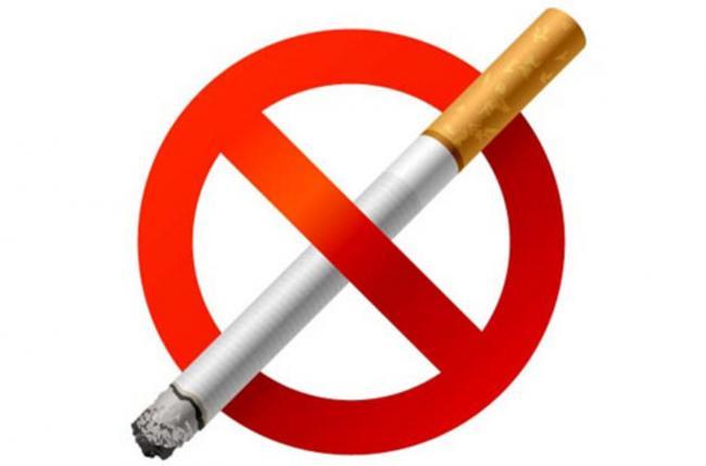 Не курите и не находитесь рядом с курильщиком