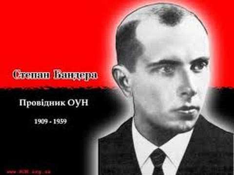Степан Бандера.Заказное самоубийство.Тайны века