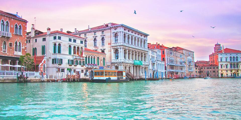 Италия, отпуск, отдых